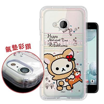 拉拉熊 HTC U Play 野餐茶日 彩鑽氣墊保護殼(麋鹿)