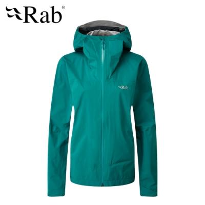 【RAB】Meridian Jacket 連帽防水外套 女款 亞特蘭提斯 #QWG45