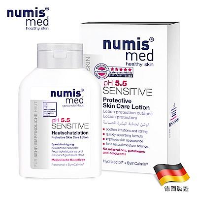 德國NumisMed樂美思-舒敏專科PH5.5修護潤膚乳-200ML