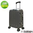 義大利BATOLON  29吋  閃耀星辰TSA鎖PC鋁框箱/行李箱 (4色任選)
