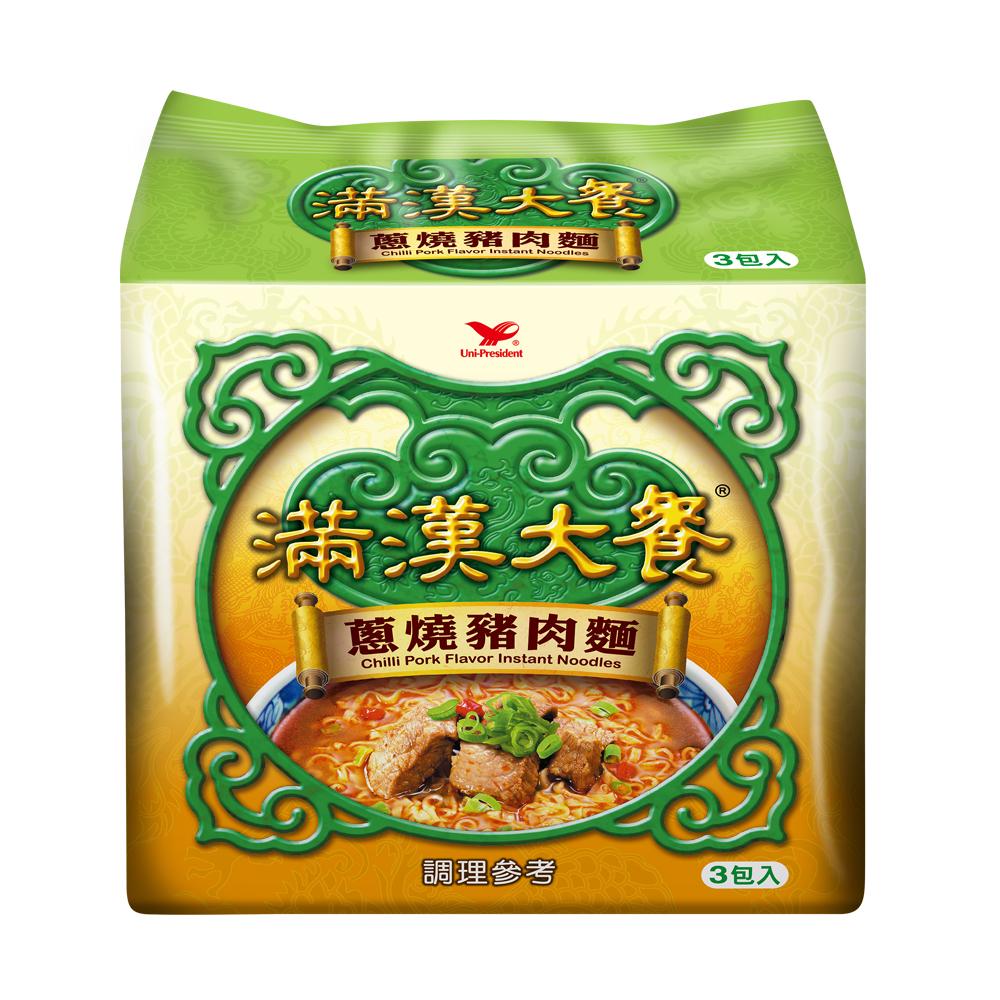 滿漢大餐 蔥燒豬肉麵(3入/袋)