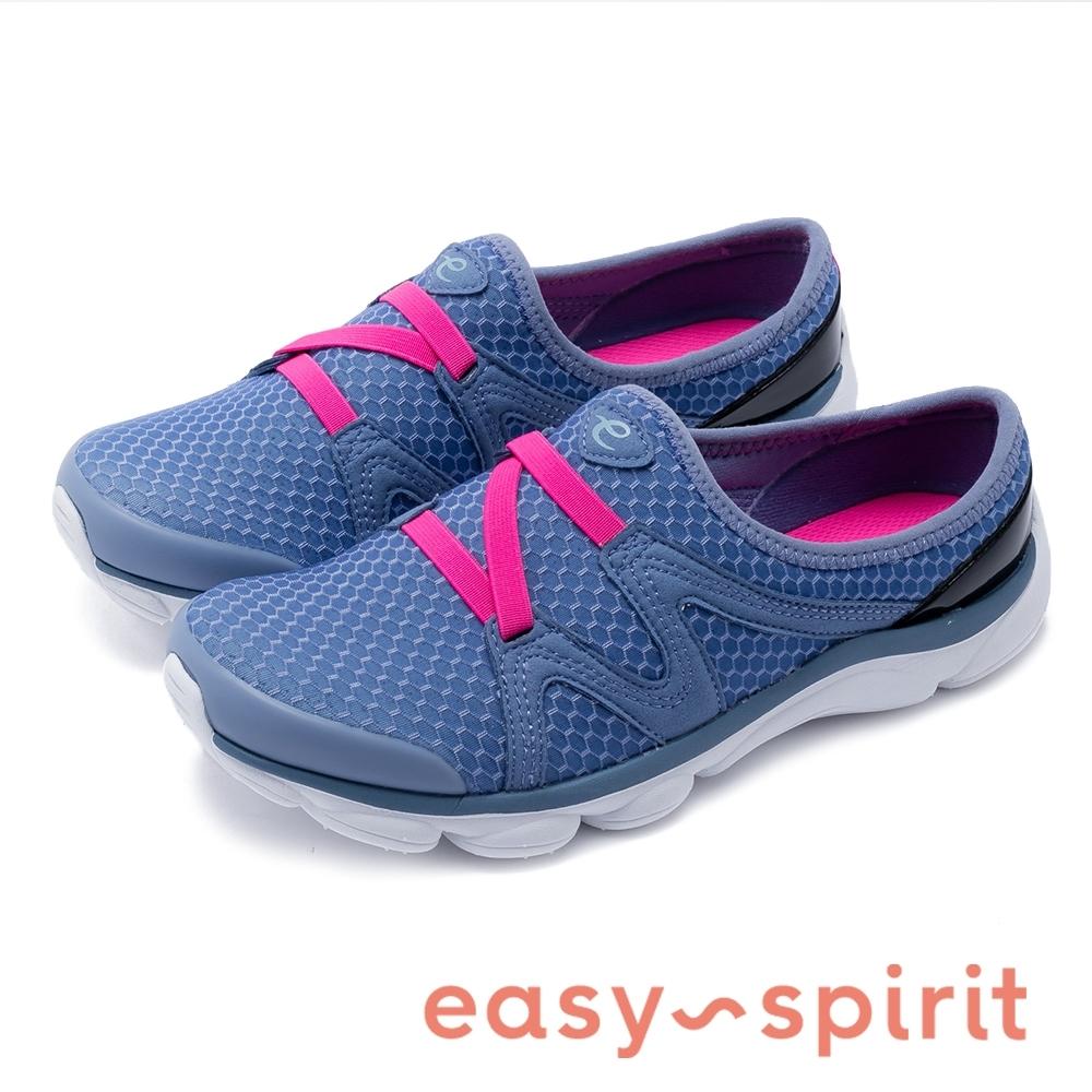 Easy Spirit-seRIPTIDE2 多色款極輕量彈性微包跟拖鞋-藍色