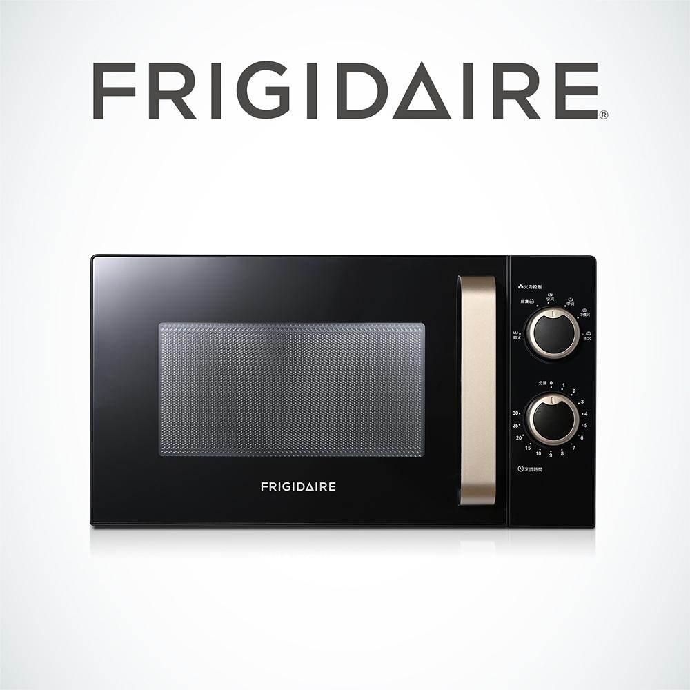 Frigidaire 富及第20L 美型微波爐 FKM-2036GS