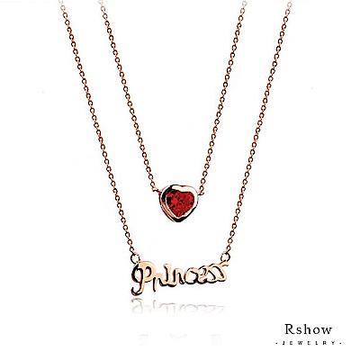 Rshow 紅桃 Heart Princess 雙層玫瑰金項鍊