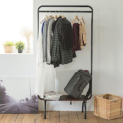 完美主義 置物型復古框衣架/吊衣架(黑色)