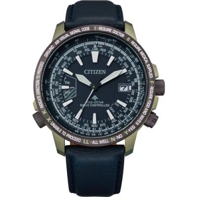 CITIZEN星辰 PROMASTER SKY光動能鈦金屬電波腕錶 CB0204-14L-44.3mm