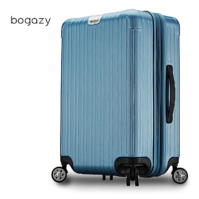 Bogazy 迷幻城市 20吋拉絲紋可加大行李箱(冰藍)