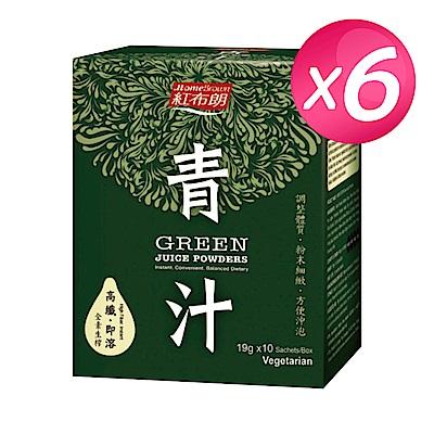 紅布朗 青汁x6盒(19gx10包/盒)