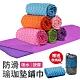 【御皇居】單人瑜珈墊保潔墊 鋪巾(單人瑜珈墊專用) product thumbnail 1