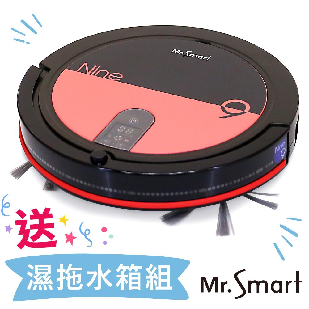 Mr.Smart  9S全新再進化 高速氣旋吸塵掃地機器人(胭脂粉紅)
