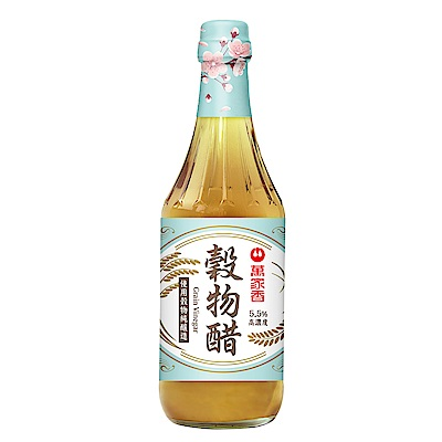 萬家香 穀物醋(600ml)