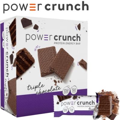 【美國 Power Crunch】Original 高蛋白能量棒 Triple Chocolate(3倍巧克力/12x40g/盒)