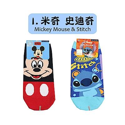 (任選)台灣製造卡通直版襪1雙(米奇+史迪奇系列)