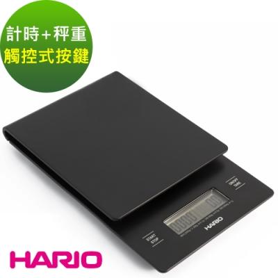 日本HARIO 手沖咖啡計時電子秤(VST-2000B)