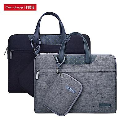 Cartinoe 13吋-15.4吋通用 商務手提式電腦包 筆電包 保護套 贈同款小包