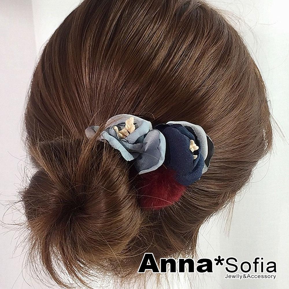 【2件7折】AnnaSofia 兔毛球雙蕊花瓣 盤髮棒盤髮器髮圈(酒紅球系)