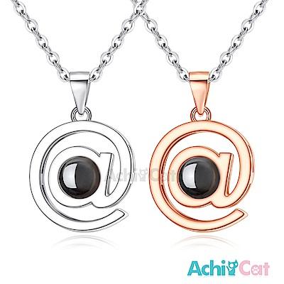 AchiCat 925純銀項鍊 特別的愛 幸福告白系列