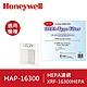 美國Honeywell HEPA 濾網 XRF-16300-HEPA product thumbnail 1