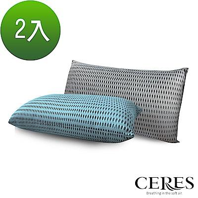 CERES 席瑞絲 4D透氣銀離子抑菌獨立筒枕2入