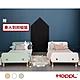 【HOPPL】Kids Bed 兒童成長床五件組-簡約白(含組裝) product thumbnail 1