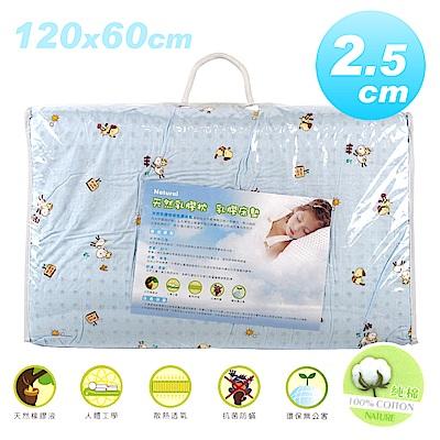 NATURAL  1 吋純棉天然乳膠床墊( 120 x 60 cm)