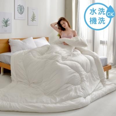 義大利La Belle 日本原棉發熱可水洗羊毛被 --單人