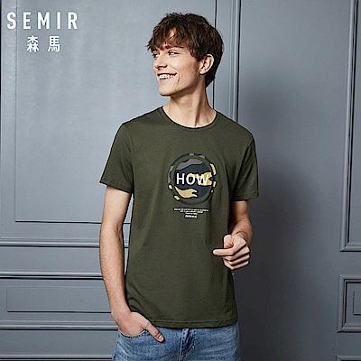 SEMIR森馬-迷彩圖漾造型印花短袖T恤-男(2色)