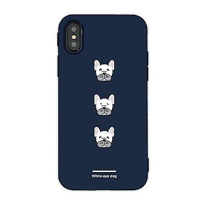 【TOYSELECT】iPhone Xs Max 厭世白眼鬥牛犬手機殼:深藍色