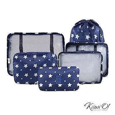 [絕版暢貨] Kiiwi O! 環遊世界系列收納袋 RICKY 藍色星星