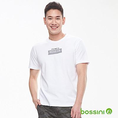 bossini男裝-圓領短袖上衣08白