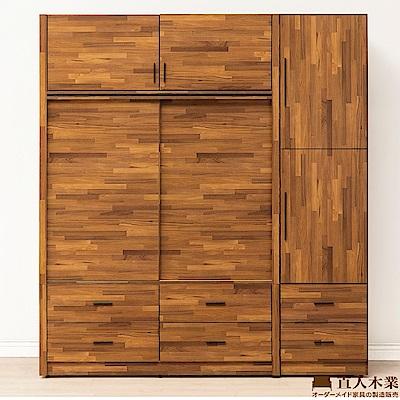 日本直人木業-STYLE積層木五尺滑門加二抽開門210CM被櫥高衣櫃