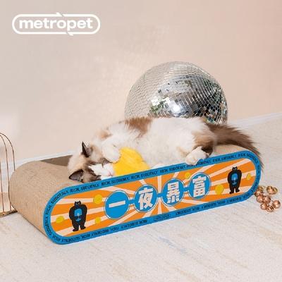 METROPET-打工人貓抓板-一夜暴富
