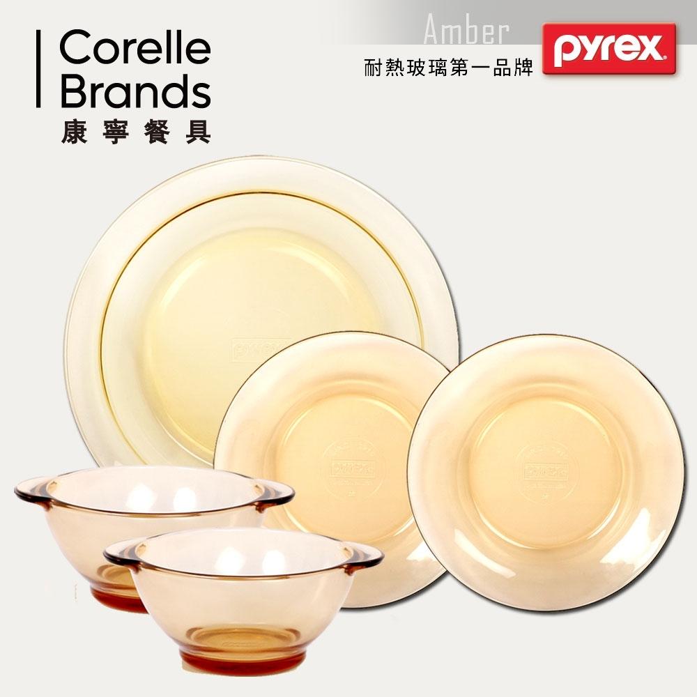 美國康寧 Pyrex 透明餐盤碗5件組
