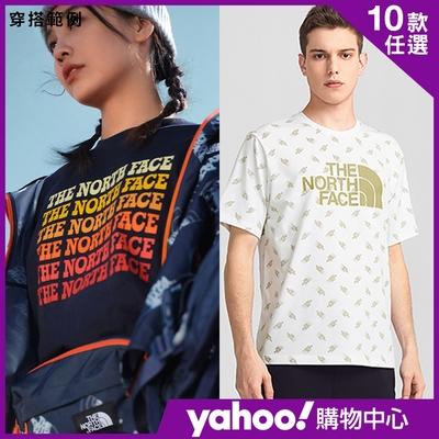 【The North Face】YAHOO限定-70 S復古系列-男女款吸濕排汗經典印花短袖T恤-10款任選
