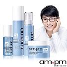 ampm牛爾  1000分子玻尿酸超保濕全系列4入組(保濕露+精華+乳液+凍膜)
