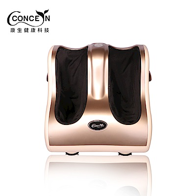 Concern 康生 極致奢華6D溫熱按摩美腿機-香檳金 CON-712