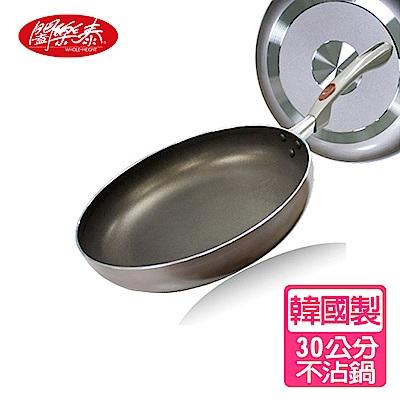 《闔樂泰》金太郎抗菌平底鍋-30cm(炒鍋 / 平底鍋 /不沾鍋)