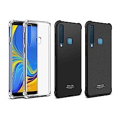 Imak SAMSUNG Galaxy A9(2018) 全包防摔套(氣囊)