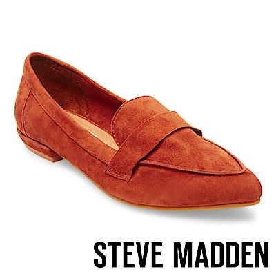 STEVE MADDEN CARVER 麂皮尖頭百搭樂福鞋-絨咖啡