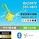 [SONY 索尼公司貨 保固365] SRS-XB13 防水 防塵 重低音輕便藍牙喇叭 product thumbnail 1