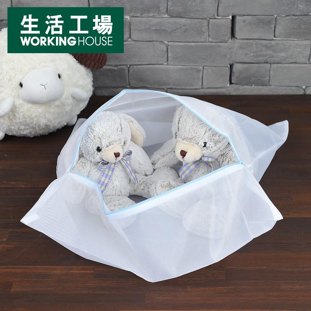 【生活工場】(M)平面細網洗衣網袋