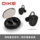DIKE DEB520 Tiro真無線藍牙耳機麥克風 product thumbnail 1