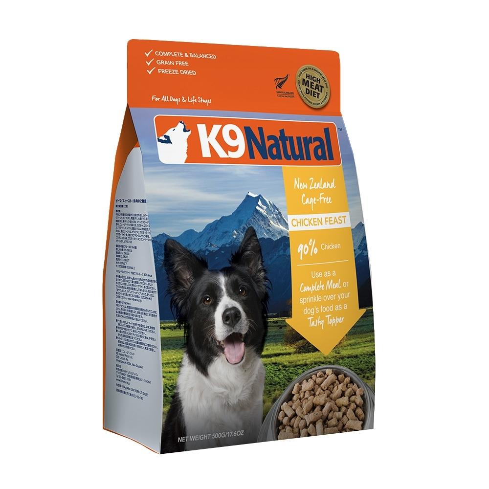 紐西蘭K9 Natural 冷凍乾燥狗狗生食餐90% 雞肉 500g