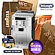 【義大利Delonghi】ECAM22.110.SB風雅型全自動義式咖啡機+送四品牌咖啡豆 product thumbnail 1
