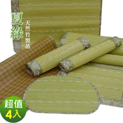 【范登伯格】仲夏頌 質草餐椅墊 -夏綠 (50 x 50cm)-四入組