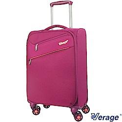 Verage ~維麗杰 24吋三代極致超輕量行李箱 (玫紅)