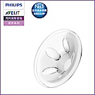 Philips Avent吸乳器矽膠花瓣按摩護墊(ISIS/標準通用) SCF167/01