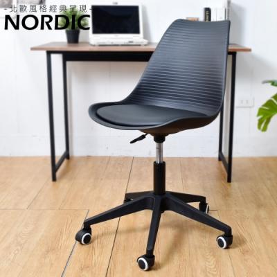 凱堡 北歐紳士造型軟墊電腦椅 電腦椅/辦公椅/會議椅