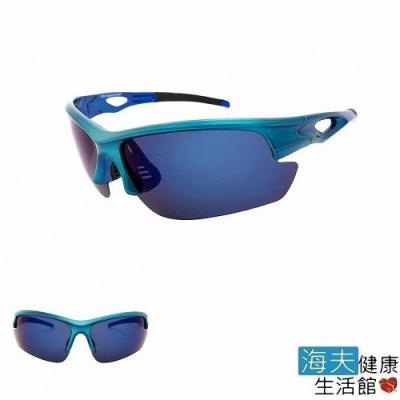 海夫健康生活館 向日葵眼鏡 太陽眼鏡 戶外運動/偏光/UV400/MIT 927021