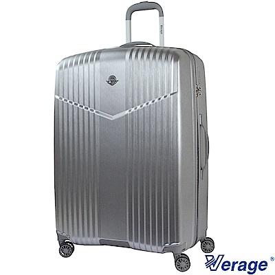 Verage ~維麗杰 28吋超輕量幻旅系列行李箱 (銀)